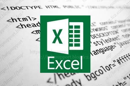 Excel のデータを HTML Table タグに変換(シンプルバージョン)