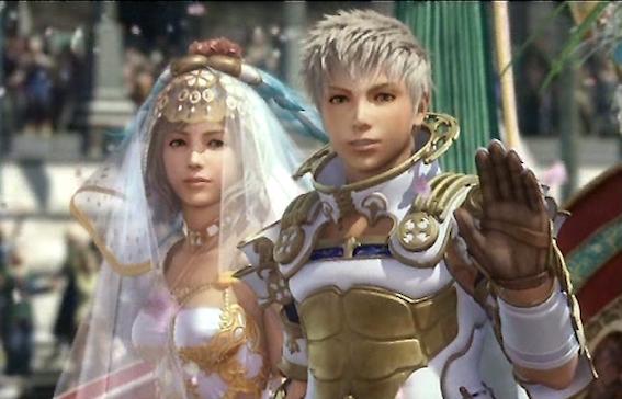 FF12 結婚式