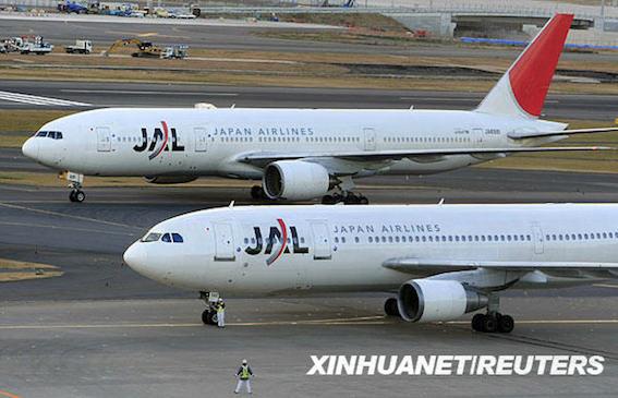 JAL会社更生法