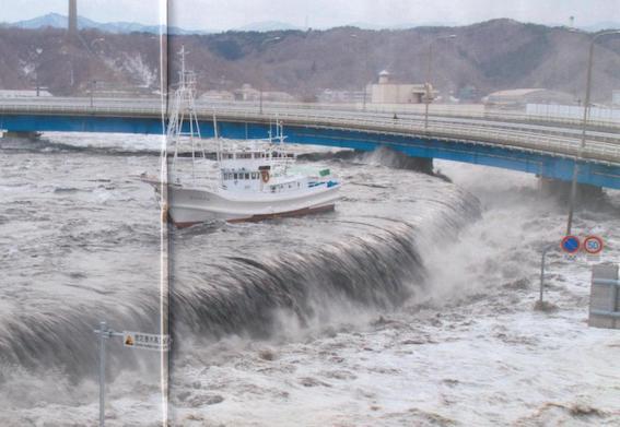 東日本大震災による津波
