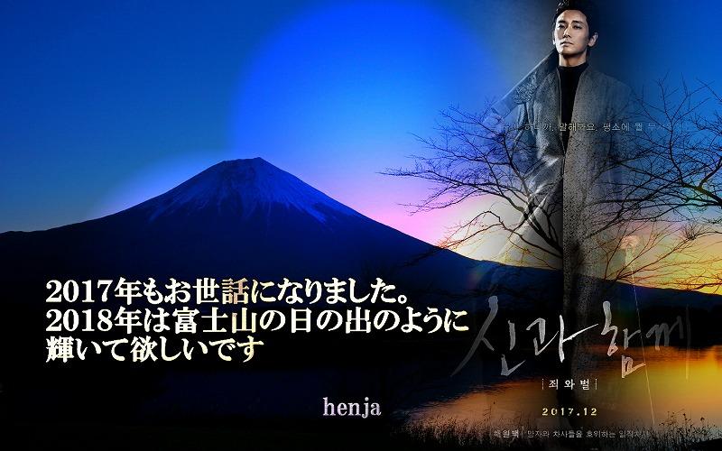 fuji011.jpg