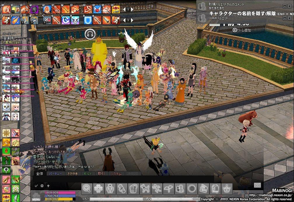 mabinogi_2017_12_02_006.jpg