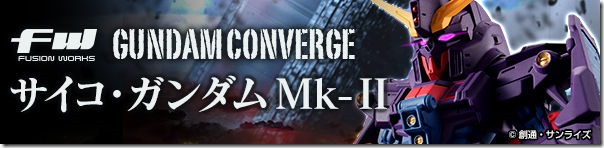 20180201convergeEx22psychoMk2_600x144