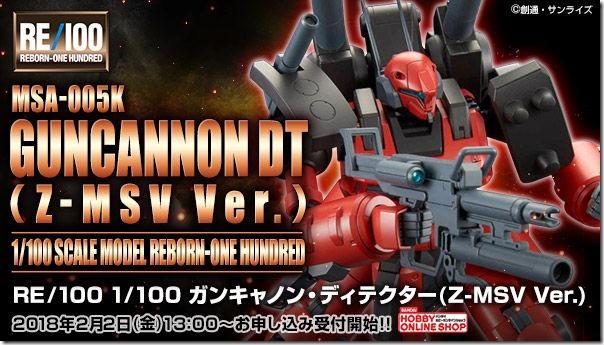 20180202_re100_guncannon_dt_600x341