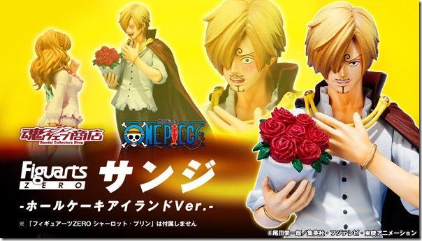 bnr_fz_sanji_cake_600x341