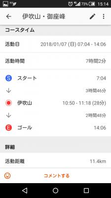Screenshot_2018-01-07-15-14- (1)