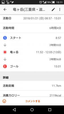 Screenshot_2018-01-21-15-11-.png