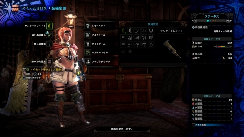 mhw 1nitime