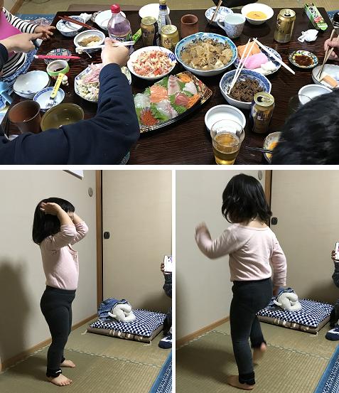 20180103夕食