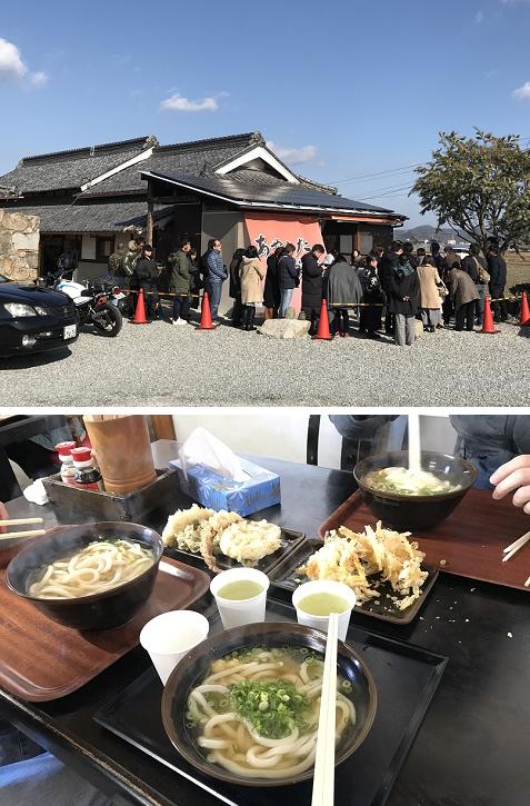 20180102あやうた製麺