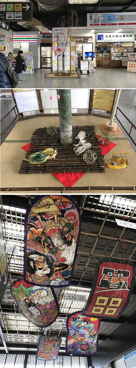 20180103丸亀駅 1