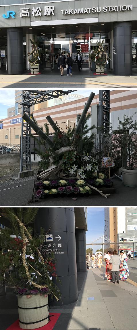 20180107高松駅