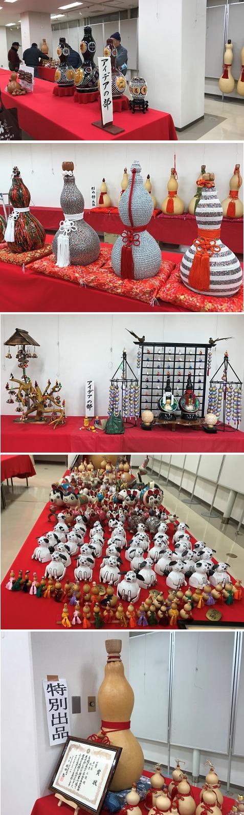 20180112ひょうたん展示