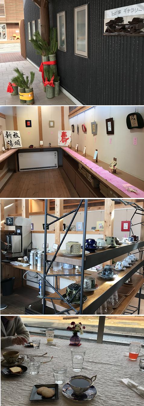 20180114木きん堂ギャラリー