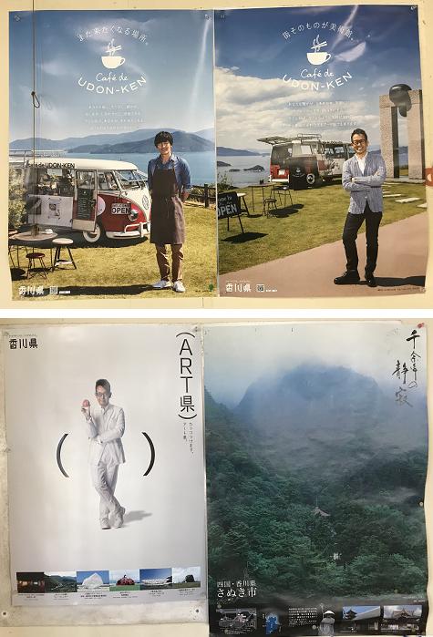 20171110ポスター