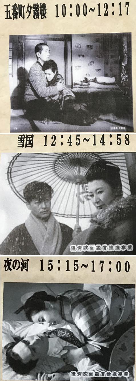 20180121映画まつり