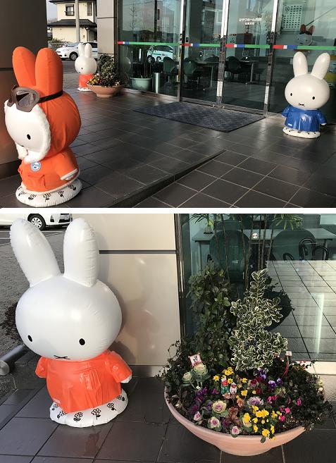 20180115ミサワホーム四国丸亀支店
