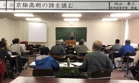 20180220蓬莱歴史研究会