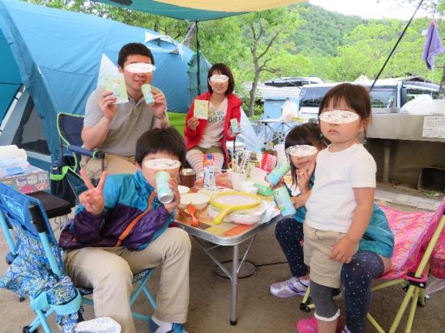③キャンプ640