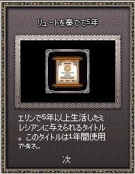 9_20180204_5年