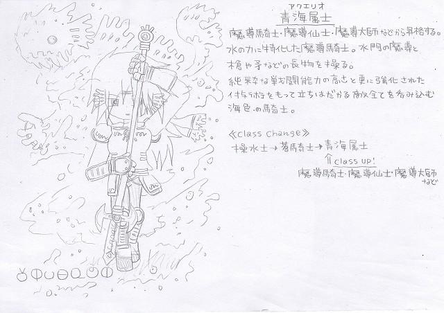 兵種夢想(65c)