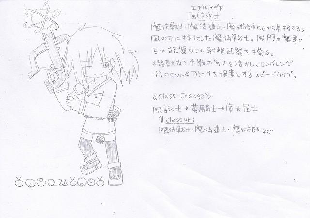 兵種夢想(66a)
