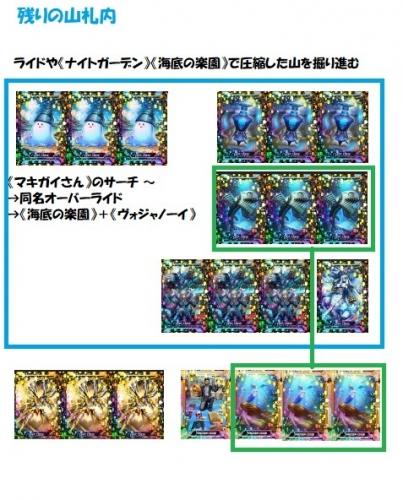 残りカード.jpg