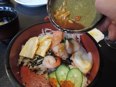 光寿司14