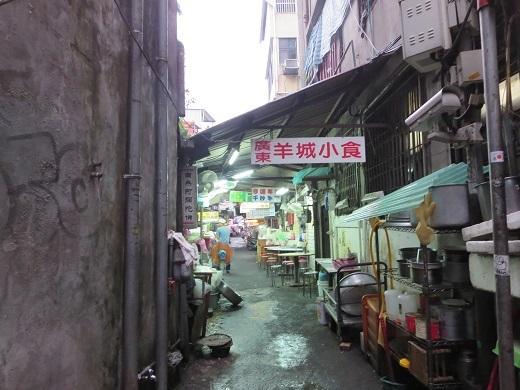 台北の路地裏