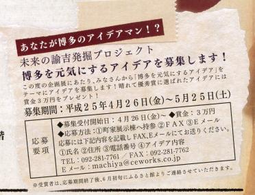 20180208tanakayukichi.png