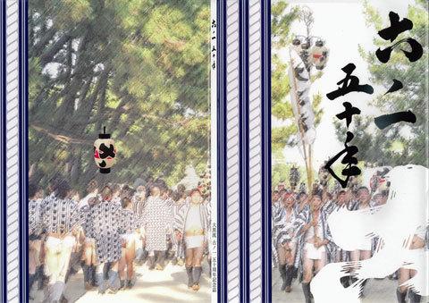 20180212konoichi.jpg