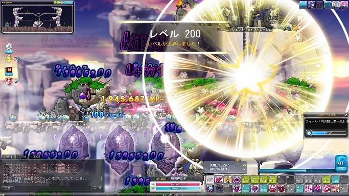 Maple_A_171229_223659.jpg
