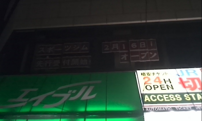 0124じむ1