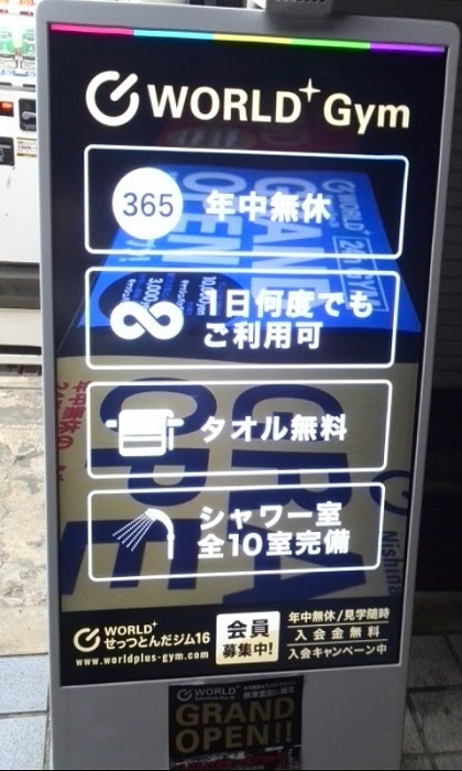 0124じむ6