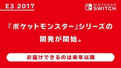suichipokemonnokizi201702190001.jpg