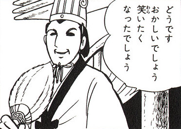 waraitakunatakizigazou201802140001.jpg