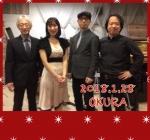 180128_okura.jpg