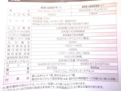 PC280099.jpg