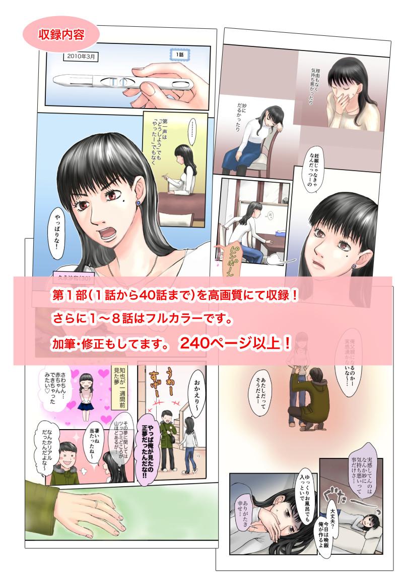 久永家①LP2