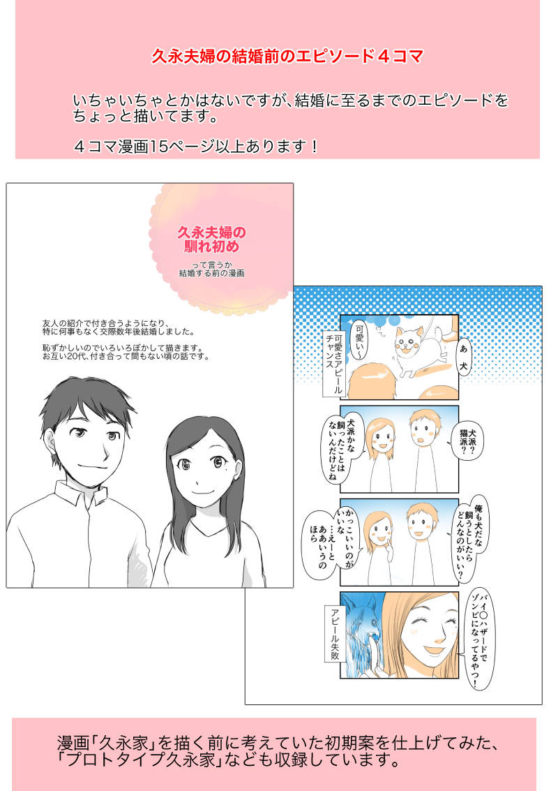 hisa1lp3.jpg