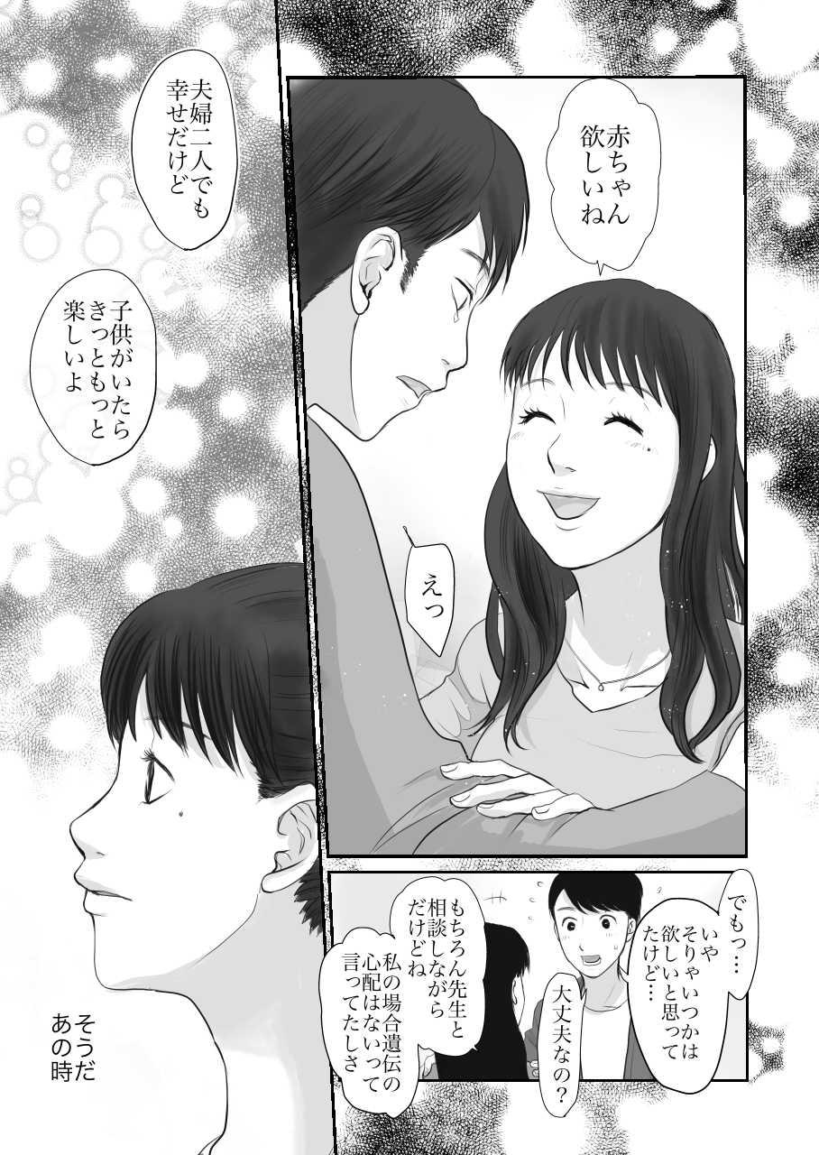 hisanagake181.jpg