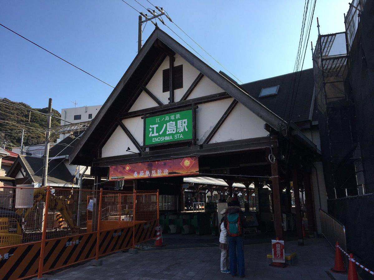 浜咲駅2018