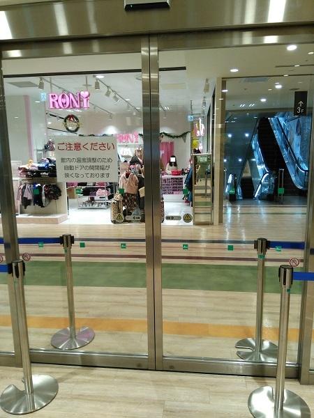 20171229用・自動ドア