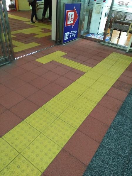 20180927用・新札幌駅入口