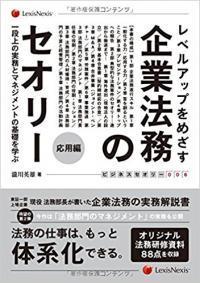 kigyouhoumu_convert_20180212105159.jpg