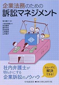 kigyouhoumu_manejimento_convert_20180113120457.jpg