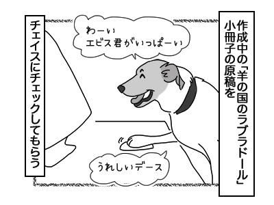 16012018_dog1mini.jpg