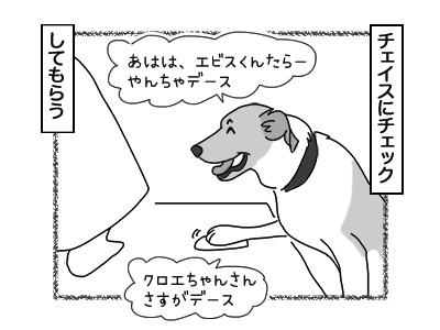 16012018_dog2mini.jpg