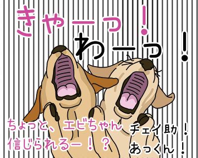 23012018_dogillustration3mini.jpg