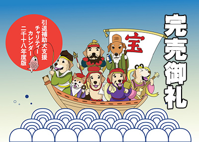 Hyoushi-copy.jpg